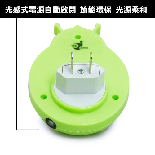 LIKA夢 捷銳 jierui 光控感應式省電節能臥室、床頭LED小夜燈 壁燈 瓢蟲系列 綠黑 D5JI-A62GR