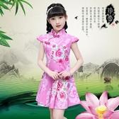 伊人閣 童裝女童連身裙兒童旗袍夏裝中國風純棉短袖公主裙子