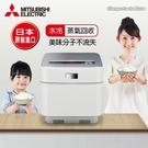【三菱MITSUBISHI】日本原裝6人份蒸氣回收IH電子鍋  晶燦白(NJ-EXSA10JT)