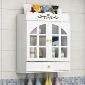 衛生間浴室櫃置物架壁掛免打孔洗手間洗漱台掛壁式桌面收納架   WD