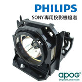 【APOG投影機燈組】適用於《SONY HW30ES》★原裝Philips裸燈★