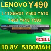 LENOVO 6芯 Y490 日系電芯 電池 Y400 Y410 Y490 / Y500 Y510 Y590 Y400N Y400P Y410N Y410P Y490A Y490N