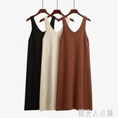 新款秋冬女裝黑色針織洋裝吊帶背心打底內搭裙子寬鬆中長款 錢夫人