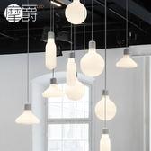 吊燈 北歐現代簡約風格瑞典燈具單頭玻璃時尚吊燈WY 快速出貨