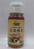 蜂湶源 台灣甲級龍眼蜜 700g/罐 效期至2020.06.13 售完為止