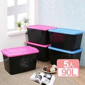 《真心良品》黑帝斯滑輪收納整理箱90L(5入)-粉色