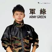 【東門城】雙龍牌 EK4289 迷彩偽裝前開雨衣 軍綠 一件式