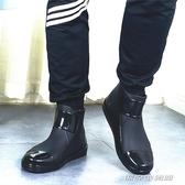雨鞋男平底短筒水鞋時尚防水膠鞋成人低筒塑膠防滑雨靴廚房工作鞋 【傑克型男館】