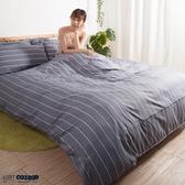 【LUST】 歐曼簡約 新生活eazy系列-雙人加大6X6.2-/床包/枕套組、台灣製