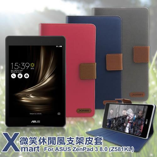 X mart ASUS ZenPad 3 8.0 Z581KL 微笑休閒風支架皮套