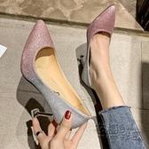 婚鞋女新款春秋尖頭亮片婚紗伴娘銀色單鞋水鑚新娘細跟高跟鞋 衣櫥秘密
