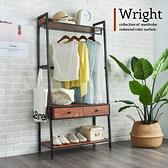 萊特工業風開放式2.6尺衣櫃)/H&D東稻家居