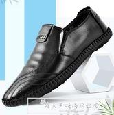 男士鞋子休閒商場同款爸爸老人父親豆豆樂福懶人廚師社會防水皮鞋『韓女王』