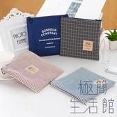 【6個裝】帆布衛生巾收納包紙巾包大姨媽巾收納袋【極簡生活】