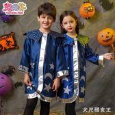 表演服裝 萬圣節兒童服裝女童狂歡派對禮服男童哈利波特披風兒童演出服 df4855【大尺碼女王】