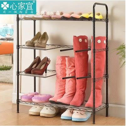 小熊居家女士金屬鞋架玄關靴子架簡約時尚多功能鞋架組裝防塵鞋架特價