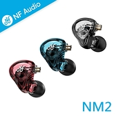 NF Audio NM2 電調動圈入耳式監聽耳機 - CIEM 0.78mm/無氧銅鍍銀線/被動降噪