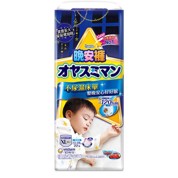 滿意寶寶 兒童系列 晚安褲(男用)22片