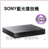 【信源】全新~【SONY FULL HD藍光播放機】BDP-S1500 / BDPS1500*免運費*