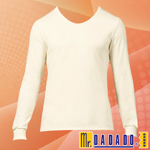 【DADADO】基礎保暖M-LL U領上衣(象牙白)