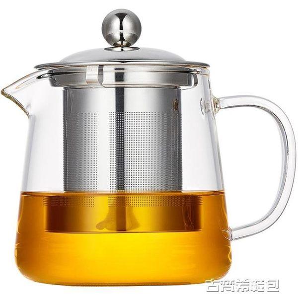 玻璃茶壺耐高溫加厚泡茶壺 不銹鋼過濾耐熱玻璃水壺花茶壺