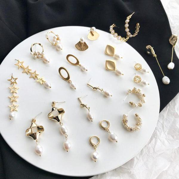 耳環 S925銀針冷淡風天然珍珠耳環女韓國個性百搭設計感小眾氣質耳釘