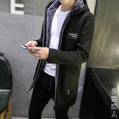 外套男春秋季韓版修身連帽加絨加厚夾克青少年學生男士中長款風衣 街頭潮人