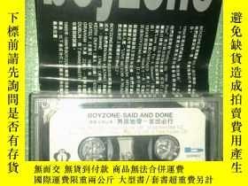 二手書博民逛書店音樂磁帶:BOYZONE-SAID罕見AND DONE(男孩地帶