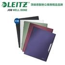 德國LEITZ STYLE系列 3995索引商務資料夾