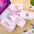 韓國簡約小清新女生粉色筆袋可愛帆布鉛筆盒...