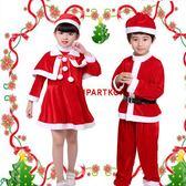 聖誕節兒童服裝男女童裝扮表演服聖誕節演出服聖誕老人【快速出貨】