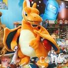 正版 BANPRESTO 景品 精靈寶可夢 噴火龍 娃娃 抱枕 玩偶 生日禮物 交換禮物 COCOS SS099
