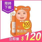 Kiss Me 奇士美 Mommy親子護唇膏(3.5g))【小三美日】原價$139