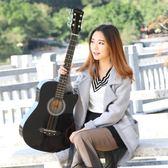 38寸初學吉它新手民謠彈唱木吉他男女學生入門練習樂器送全套 QQ22077『優童屋』