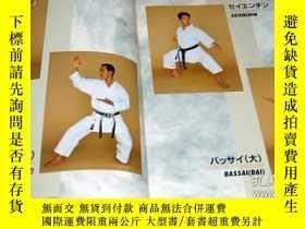 二手書博民逛書店Japanese罕見Karate how to BOOK with english description fro