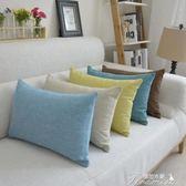 北歐簡約純色亞麻抱枕套不含芯辦公室長方形腰枕沙發靠墊靠枕  新年下殺YYS