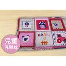 【Victoria】兒童成長型天然乳膠枕-可愛的家_TRP多利寶