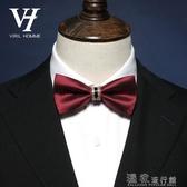 領結男士伴郎新郎紅色黑色領結襯衫男結婚婚禮英倫高檔韓式蝴蝶結 『獨家』流行館