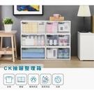 【純白雙抽式整理箱20L】收納箱 置物箱...