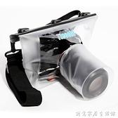 佳能单反相机防水袋24-105潜水 海边尼康相机防水包防雨罩防尘套 創意家居