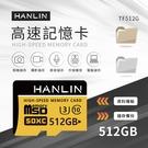 HANLIN TF512G高速記憶卡C10 512GB U3