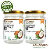 【斯里蘭卡CoCoBeen】有機初榨冷壓椰子油2入組(500ml/瓶