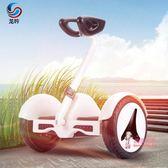 扶杆平衡車 電動智慧平衡車雙輪兒童 成人代步車雙控帶手扶桿體感平衡車T 2色