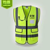 反光背心汽車交通施工安全服反光衣馬甲熒光衣服環衛工人衣服       智能生活館