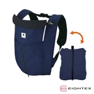 日本 Eightex 桑克瑪為好 Cube五合一多功能背巾/揹巾(深藍) ●送 寶寶手腳印收藏本
