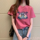 短袖T恤 夏季2021新款純棉圓領女裝短袖女韓版原宿風印花寬鬆ins潮白色T恤  【618 大促】