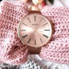ADEXE 英國時尚手錶 Sistine...