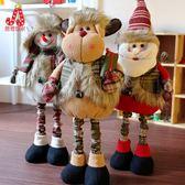 聖誕老人 伸縮聖誕老人鹿公仔聖誕雪人娃娃店鋪布置擺件聖誕裝飾品聖誕禮物 珍妮寶貝