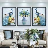 客廳裝飾畫簡歐歐式沙發背景牆壁畫餐廳牆面三聯畫掛畫大氣孔雀畫MBS『潮流世家』