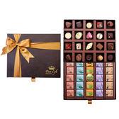 【Diva Life】尊貴巧克力禮盒(比利時手工夾心巧克力)